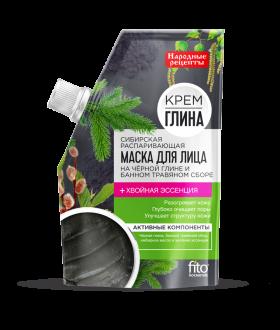 Fito Kosmetik KREM/GLINKA/MASKA/TWARZ SYBER.ODPAROWU 50G