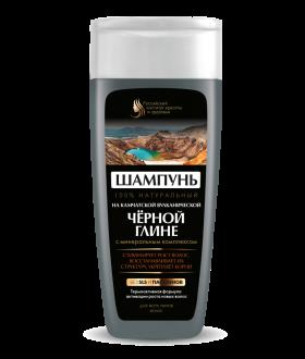 Fito Kosmetik SZAMPON NA KAMCZATSKIEJ GLINCE 270ML