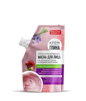 Fito Kosmetik KREM/GLINA/MASKA/TWARZ ULTRA NAWILŻ. 50G