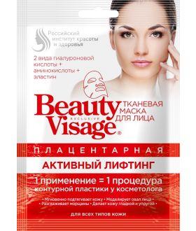 Fito Kosmetik BV MASKA PLACENTOWA/TWARZ 25ML AKTYWNY LIFTING