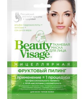 Fito Kosmetik BV MASKA MICELARNA/TWARZ 25ML OWOCOWY PEELING
