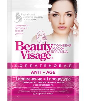 Fito Kosmetik BV MASKA KOLAGENOWA/TWARZ 25ML ANTI-AGE
