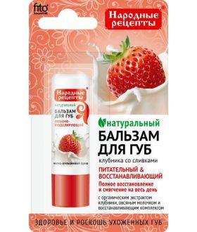 Fito Kosmetik BALSAM/USTA TRUSKAWKA ŚMIETANA