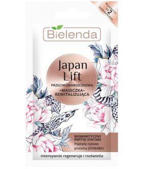 BIELENDA JAPAN LIFT Mask rewital.p / from